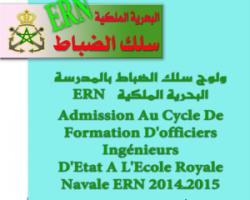 ERN 2014/2015 ولوج سلك الضباط بالمدرسة البحرية الملكية