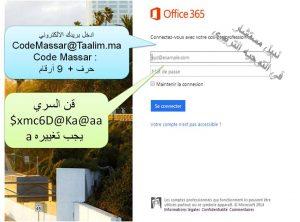 Massar Taalim.ma 5