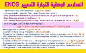 ENCG 2014/2015 الترشيح لولوج المدارس الوطنية للتجارة والتسيير