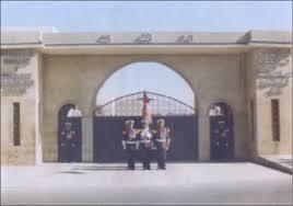Anciens Concours d'Accès à l'Ecole Royale du Service de Santé Militaire (ERSSM)