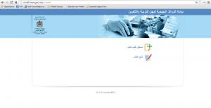 crmef.men.gov.ma شرح كيفية التسجيل في موقع المراكز الجهوية لمهن التربية والتكوين
