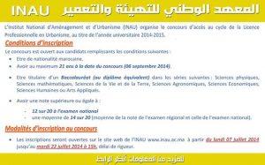 INAU Rabat مباراة ولوج سلك الإجازة المهنية في التعمير بالمعهد الوطني للتهيئة والتعمير