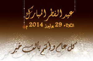 www.habous.gov.ma – وزارة الأوقاف والشؤون الإسلامية