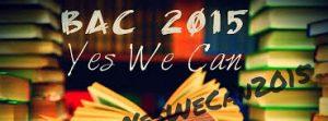 دروس البكالوريا أحرار 2015 شعبة العلوم الفيزيائية