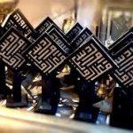 Maroc-Web-Awards[1]