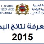 Résultat BAC Rattrapage Maroc نتائج البكالوريا الدورة الإستدراكية 2015
