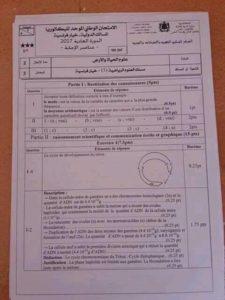 تصحيح الإمتحان الوطني الموحد للبكالوريا مادة علوم الحياة والأرض 2017 الدورة العادية شعبة علوم الرياضية (أ) خيار فرنسية