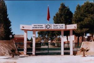 Épreuve concours BAC : EPMT L'école pratique des Mines de Touissit