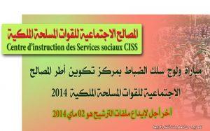 Centre d'instruction des services sociaux CISS