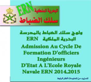 Ecole Royale Navale ERN 2014-2015