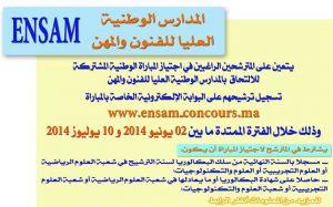ENSAM 2014/2015 الترشيح لولوج المدارس الوطنية العليا للفنون والمهن
