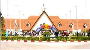 Échantillon du Test Général d'Admission à AL AKHAWAYN University à Ifrane