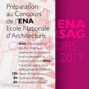 Anciens Concours d'Accès à l'Ecole Nationale d'Architecture ENA Rabat