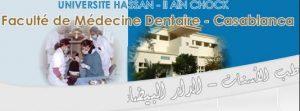 Les Concours Faculté de Médecine Dentaire FMD