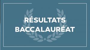 نتائج إمتحانات البكالوريا دورة يونيو 2019