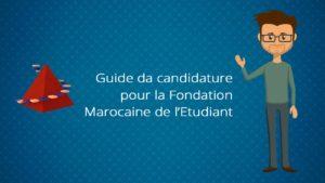 Bourse de Mérite et d'excellence de la Fondation Marocaine de l'Étudiant 2018